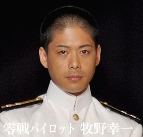 人物紹介7