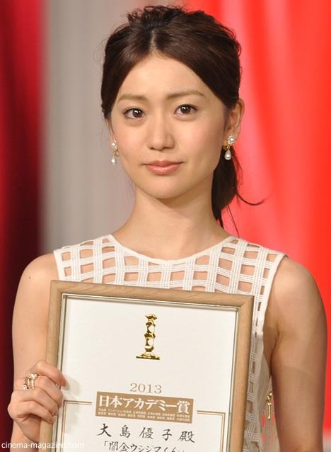 話題賞受賞 大島優子