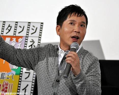 田中裕二 (お笑い芸人)の画像 p1_17
