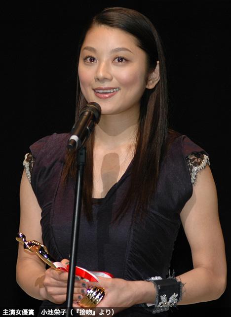 小池栄子の画像 p1_38