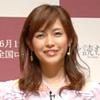 「めざにゅ〜」杉崎美香が『愛を読むひと』朗読イベントに出席