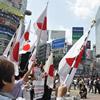 渋谷駅にて『ザ・コーヴ』の上映中止を求めるデモが行われる
